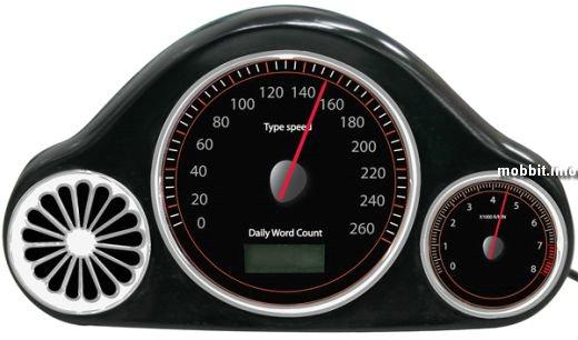 Архив метки.  USB WPM Speedometer - клавіатурний спідометр.