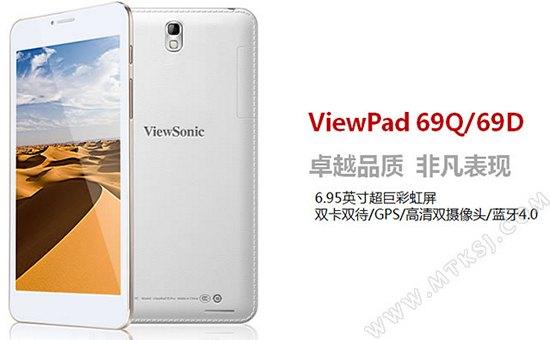 ViewSonic ViewPad 69Q