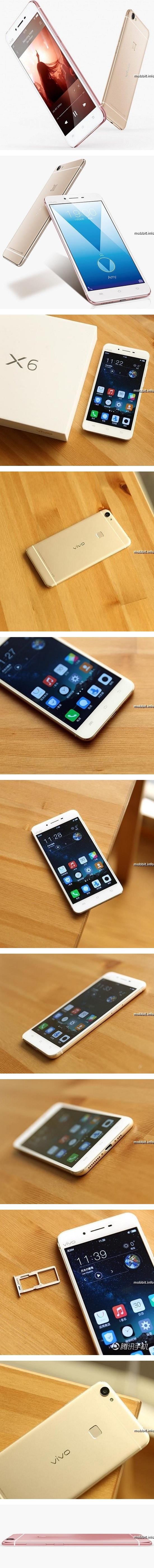 Vivo X6 и X6 Plus