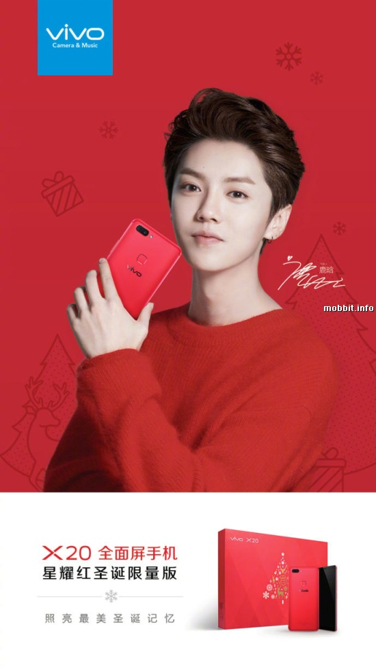Vivo X20 Red Edition