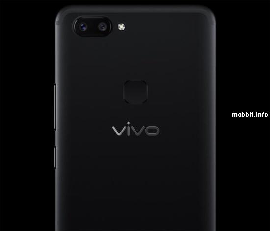 Vivo X20 и Vivo X20 Plus