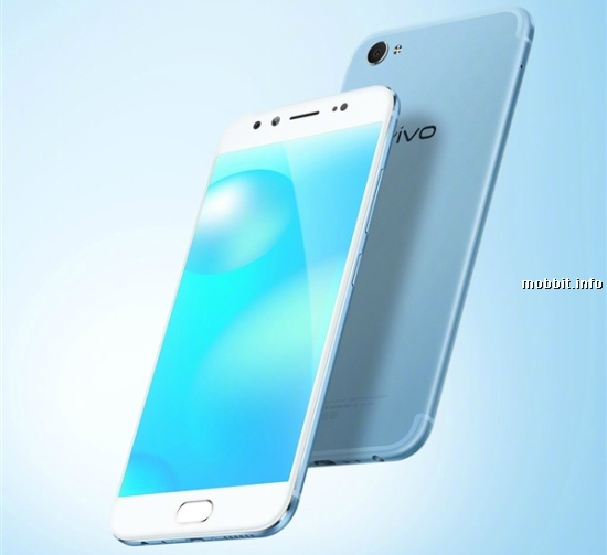 Vivo X9 Summer Blue