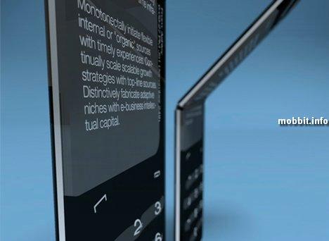 Концептуальные телефоны