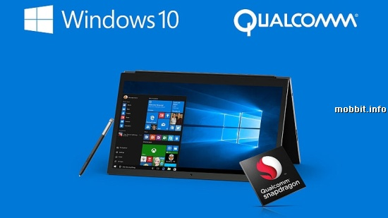 Qualcomm Snapdragon SoC Windows 10