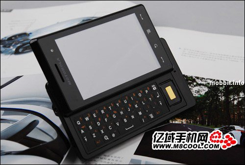 Китайский клон Motorola Droid