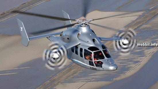 Eurocopter X3 Hybrid