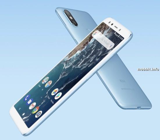 Xiaomi Mi A2 and Mi A2 Lite