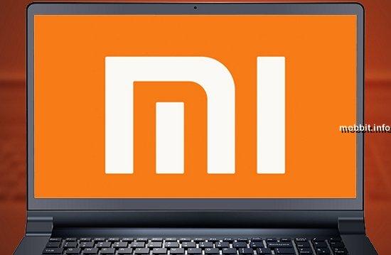 Xiaomi будет выпускать ноутбуки