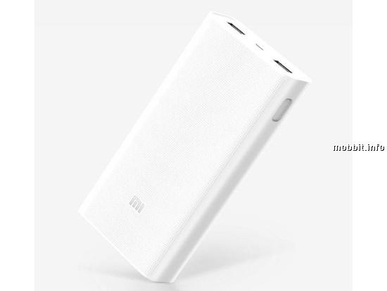 Xiaomi 20000mAh Mi Power Bank