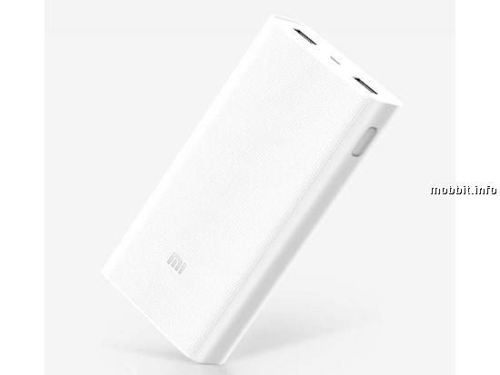 Xiaomi 20000mAh Mi Power Bank