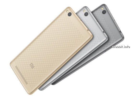 Xiaomi Redmi Note 3 (2016)