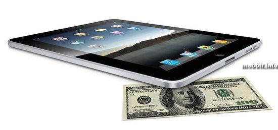 iPad за 200 долларов