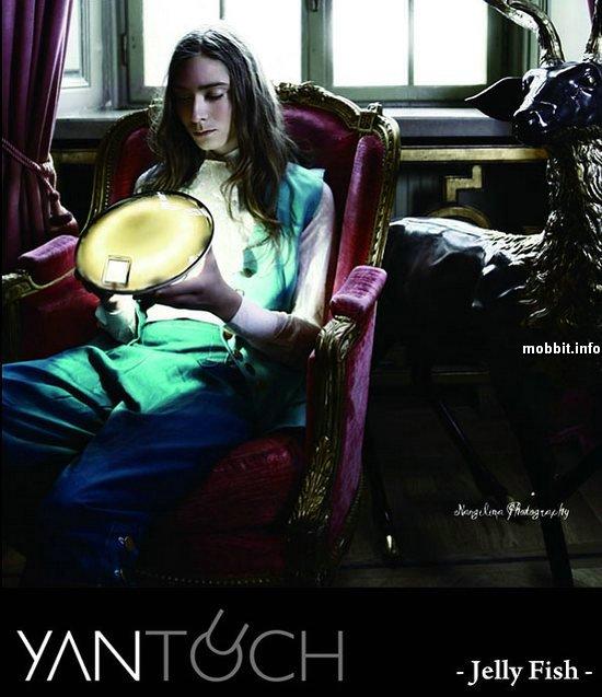 Yantouch
