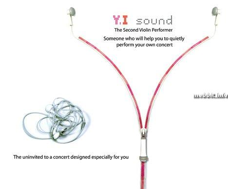 YI Sound
