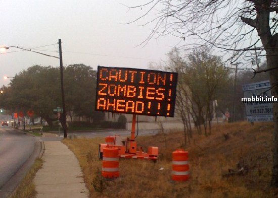 Осторожно, зомби!