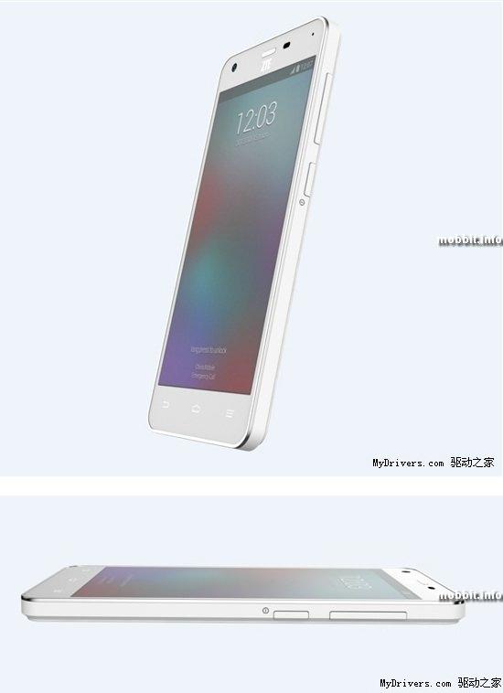 ZTE Qingyang 2 4G