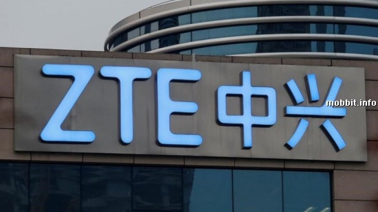 ZTE New Smartphones